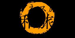 秋田県で長期出張等でビジネス旅館・長期滞在宿をお探しの方は藤和旅館にお任せ下さい!